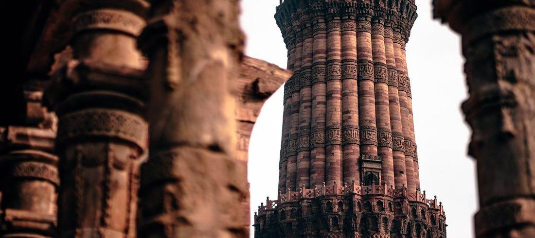 Qutub Minar - Delhi - voyage Inde