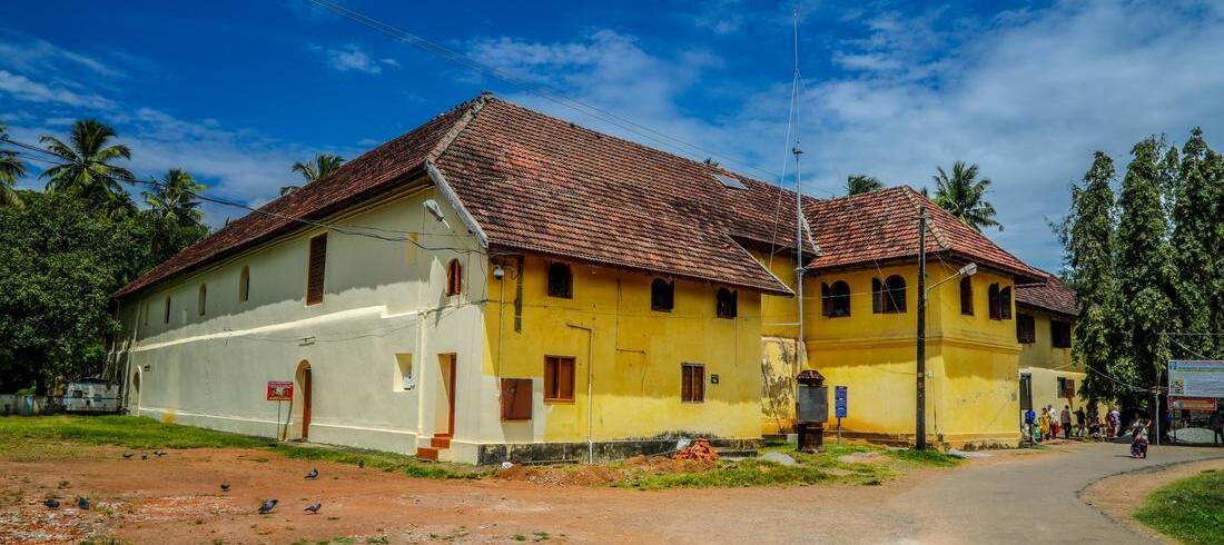 Dutch Palace à Cochin - voyage Inde