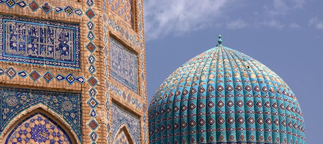 Détails de la mosquée Bibi Khanum - Samarcande - voyage Ouzbékistan
