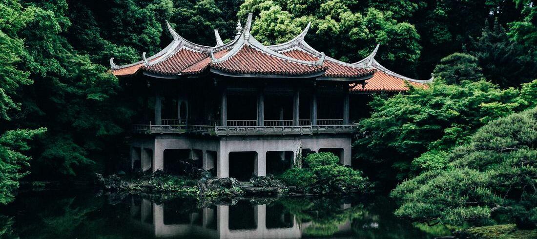 Jardin impérial Shinjuku à Tokyo - voyage Japon