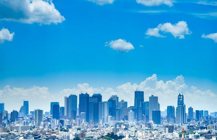 Tokyo vue capitale Japon