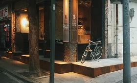 Balade à vélo en ville - voyage Asie
