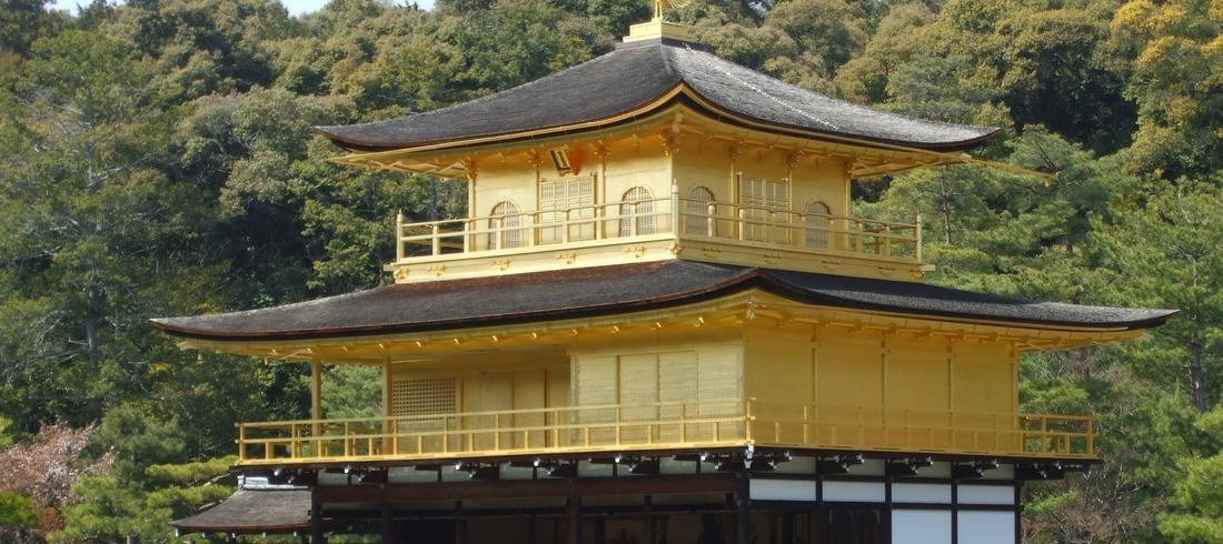 Temple Kinkaku-ji à Kyoto - voyage Japon