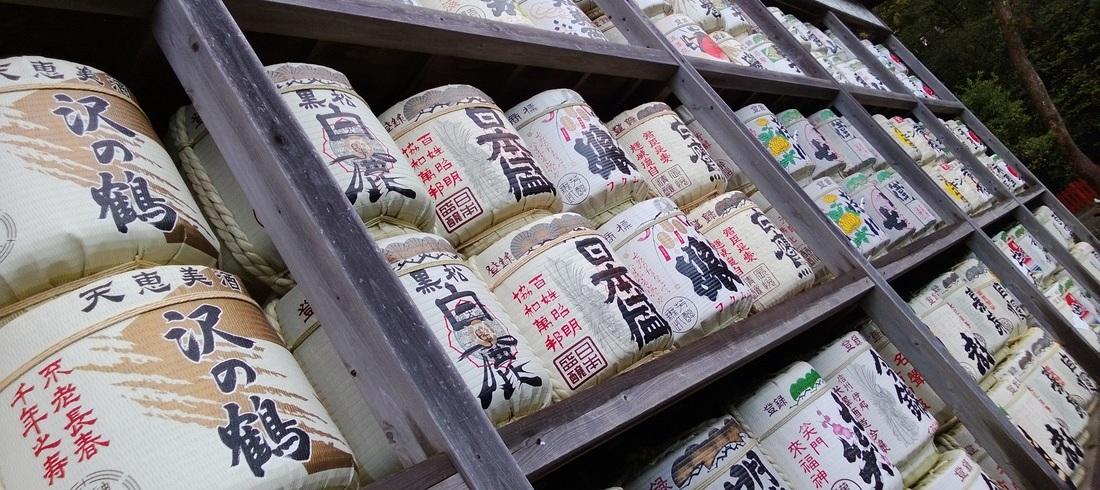 Sanctuaire Tosho-gu à Nikko - voyage Japon