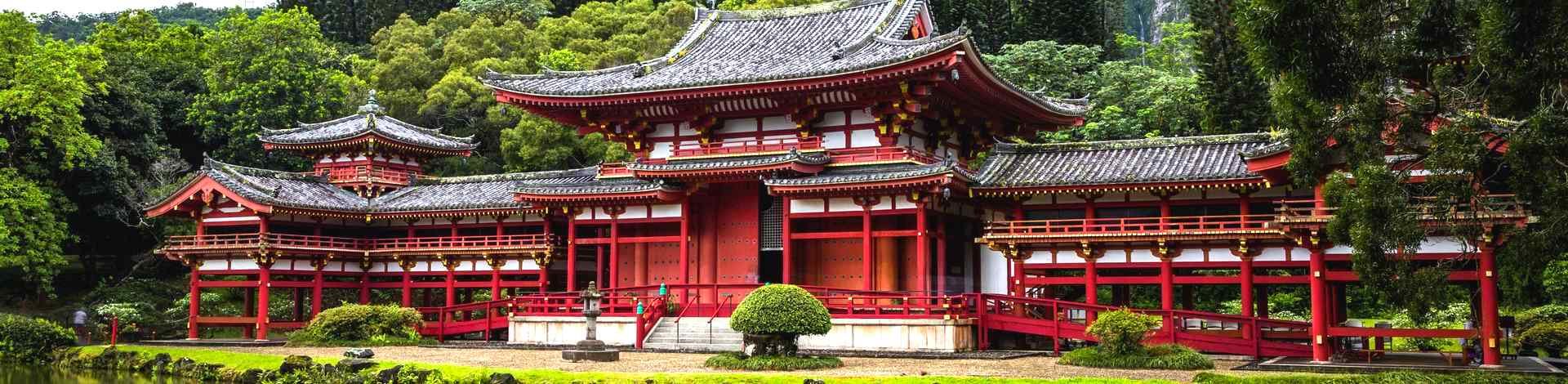 Voyage de luxe au Japon - Asie Online