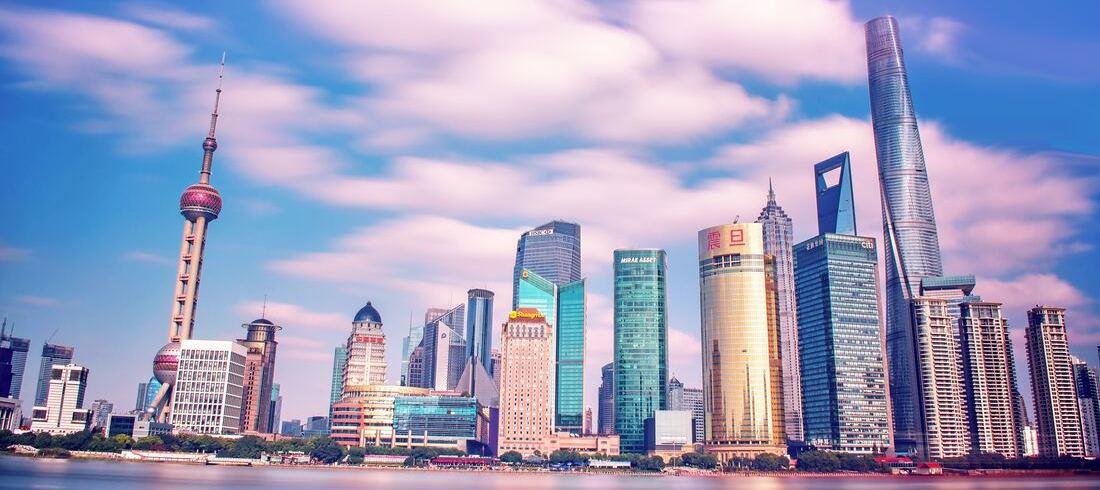 Bund Pudong Shanghai