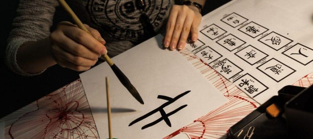 Calligraphie chinoise - Voyage Chine - Asie Online
