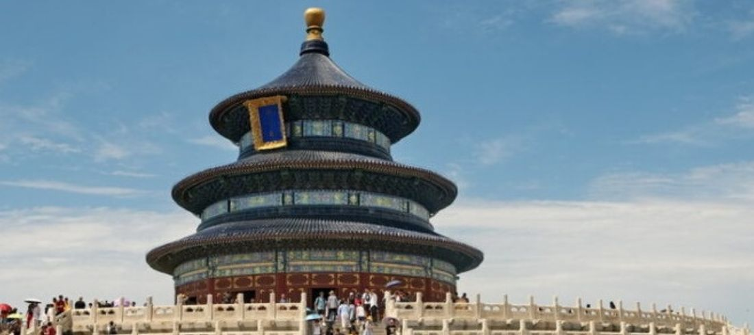 Temple ciel Pékin
