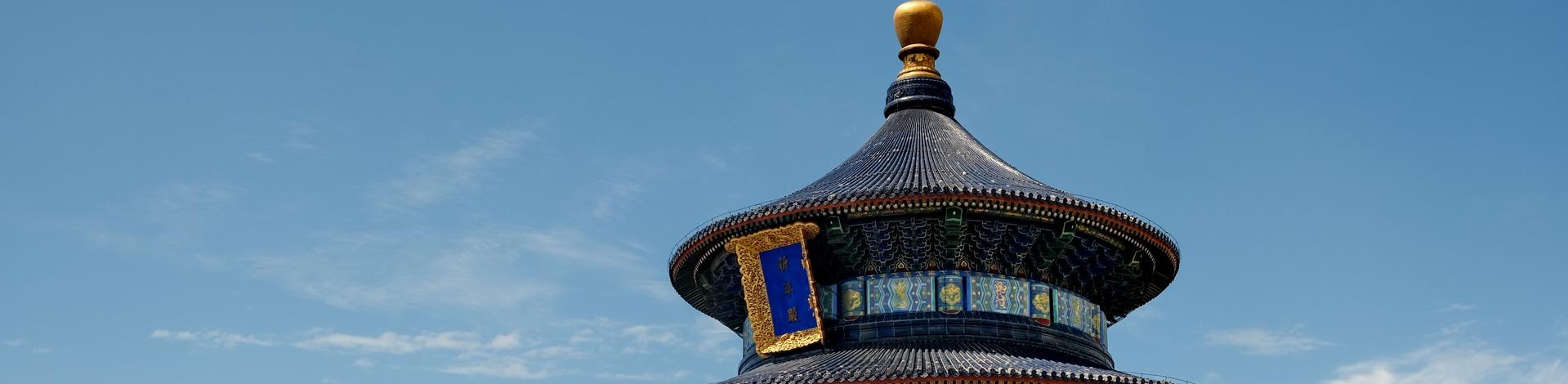Temple ciel Pékin Chine