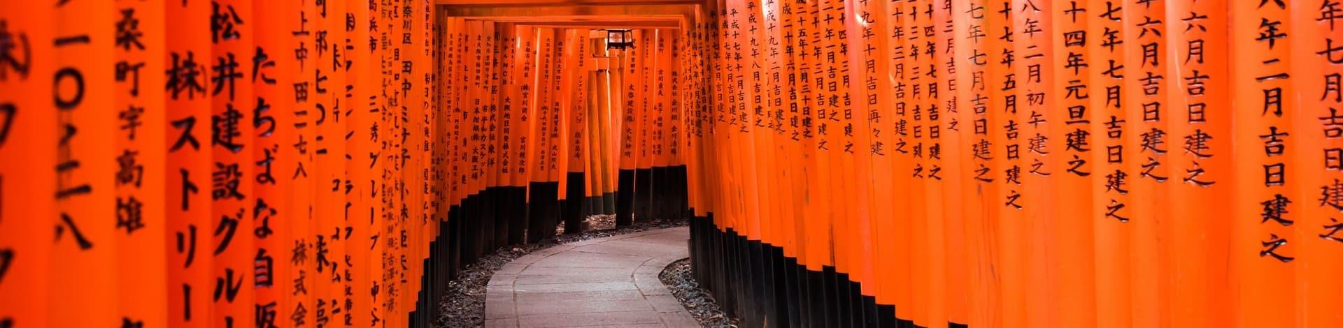 Temple Fushimi Inari Taisha Kyoto