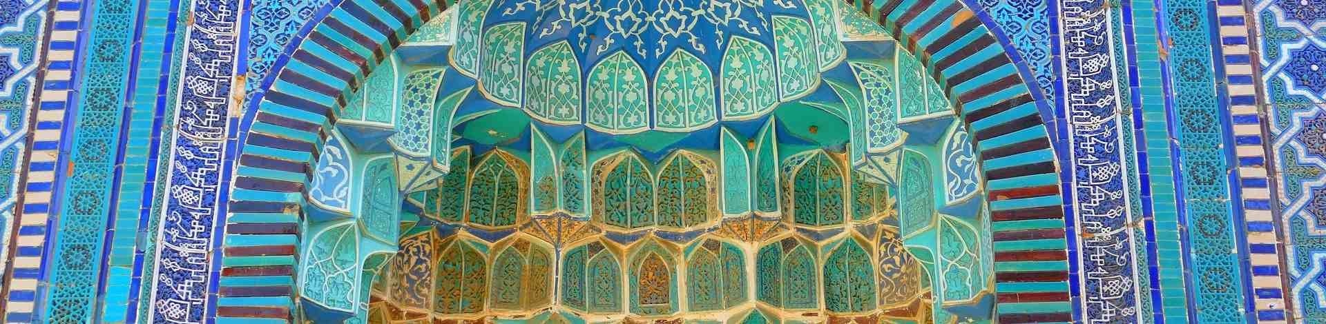 Mosaïques Mosquée medersa Ouzbékistan Khiva Boukhara Samarkand