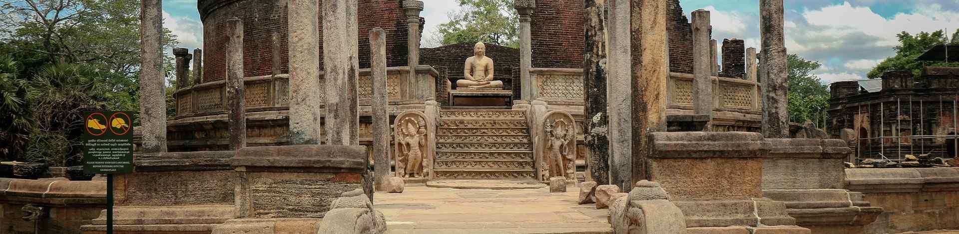 Polonnaruwa site archéologique Sigiriya